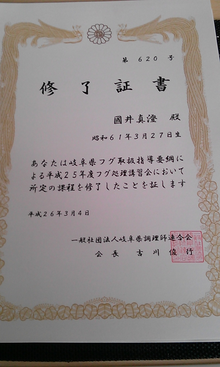 IMG01493